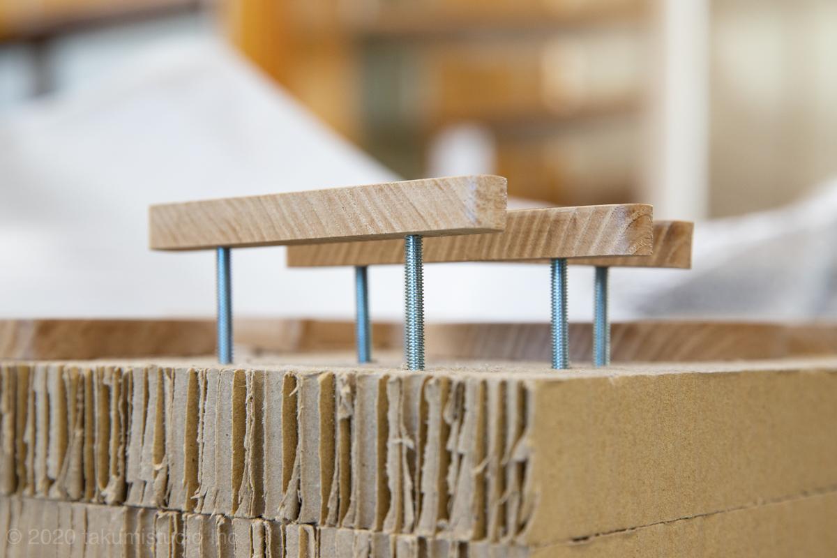 木製切文字