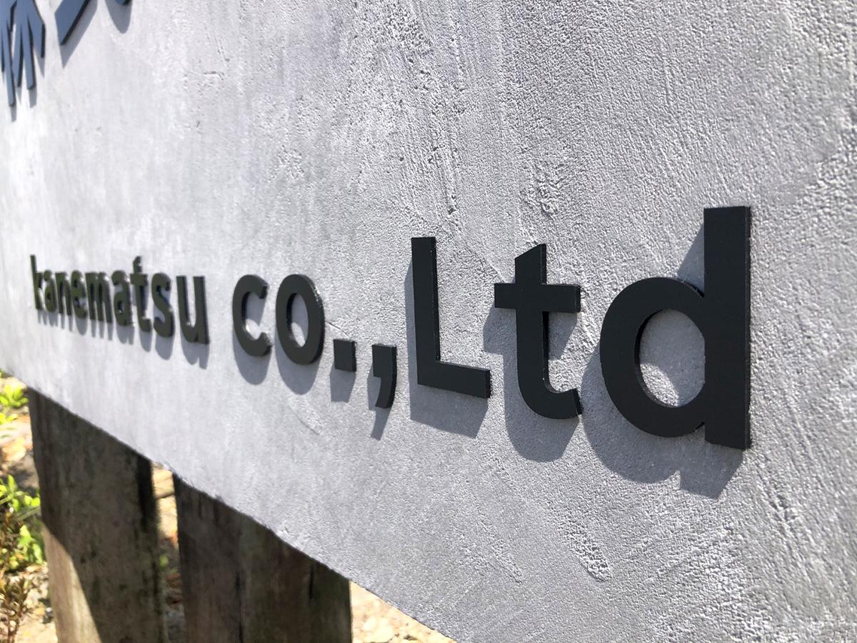 アルミ複合板切文字の小さい文字