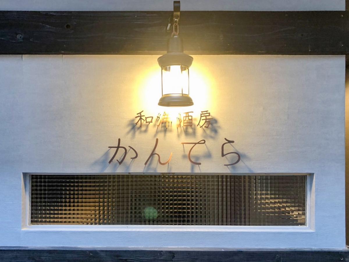 金属文字ライトアップ